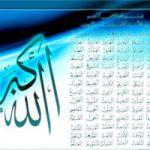 Арабские имена и фамилии