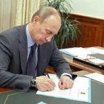 Новый закон президента России, касающийся СМИ и фамилий