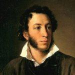 Происхождение фамилии Пушкин