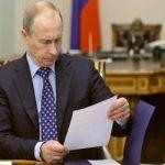 Фамилия Путин: происхождение и история фамилии